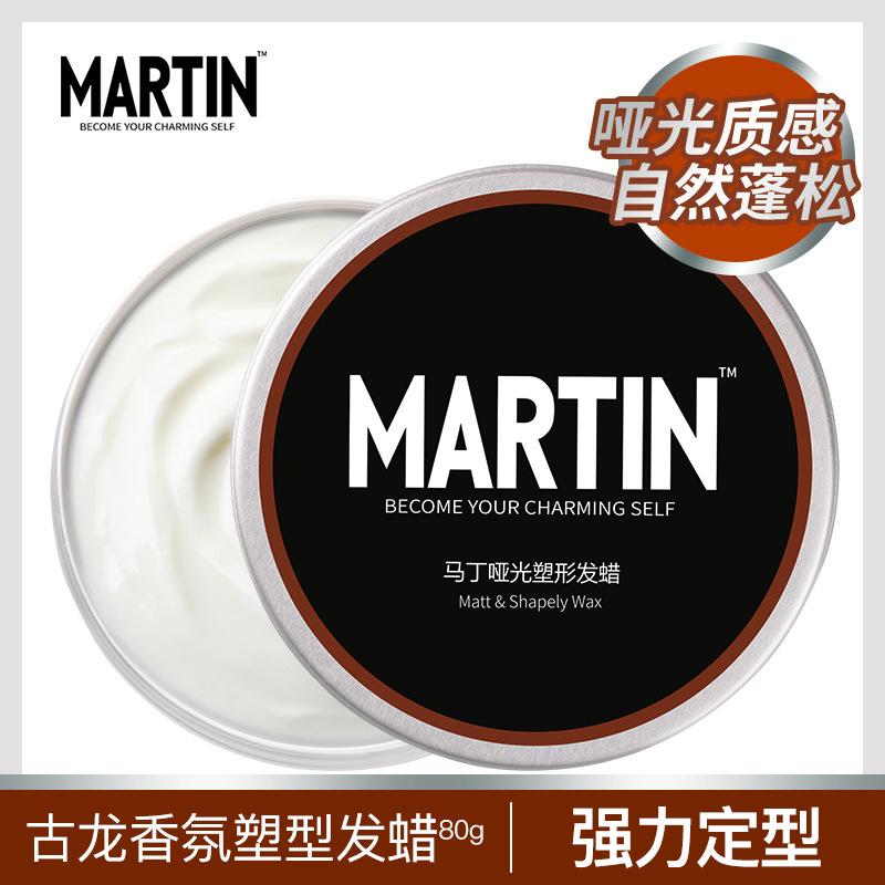 马丁古龙香氛定型发泥发蜡蓬松不伤发啫喱直发膏持久造型清香自然