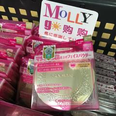 日本  现货 canmake井田棉花糖蜜控油蜜粉饼SPF26美白/自然肌