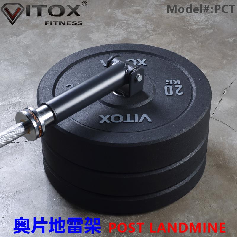 杠铃杆炮筒炮架地雷架杠铃爆发力核心力量硬拉划船腹肌背肌健身器