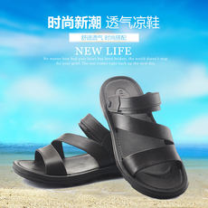 Shanghai pull back summer men's shoes men's sandals plastic dad shoes sandals and slippers thick bottom one word casual men's shoes