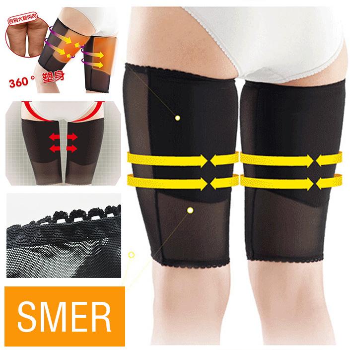 产后塑形美腿大腿套 束缚大腿赘肉大腿套赘肉型强压力大腿束缚带