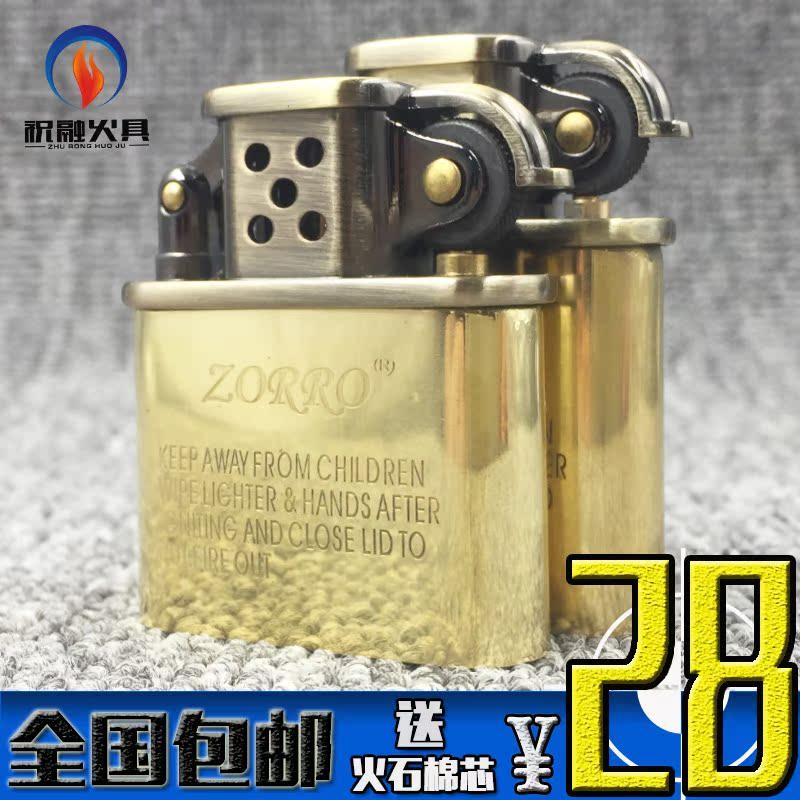 【祝融火具】佐罗煤油打火机纯铜木壳镶嵌老式复古老九门内胆配件
