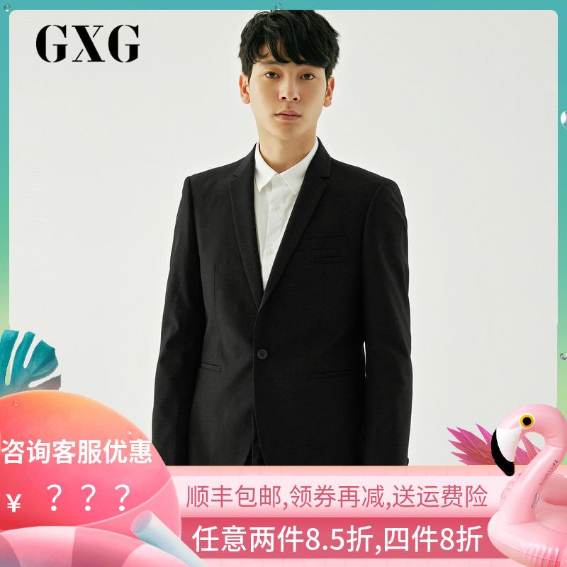 GXG男装秋季新品男士西服时尚休闲潮流单粒西装外套#173801002