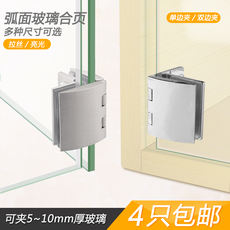 Glass hinge hinges Opening wine cabinet cabinet glass clip display cabinet Glass door hinge glass cabinet door hinge