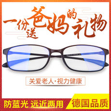 Fashion anti-blue reading glasses male far and near dual-use automatic zoom intelligent old light mirror female progressive reading glasses