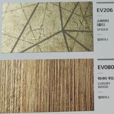 South Korea LG imported decorative film Boeing film refurbished furniture EV206-204-080-118-119