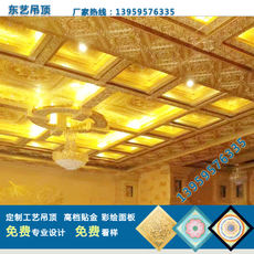 Dongyi Temple Chantang ceiling ancient architecture boutique Huadi Palace embossed painted flower plate gold palace