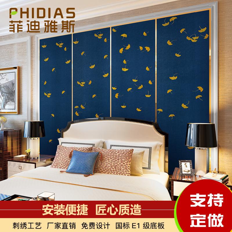 新中式刺绣背景墙硬包现代客厅电视沙发玄关软包卧室床头背景定制图片