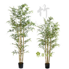 Simulation artificial fake tree bamboo cotyledon green plant Chinese style Japanese Zen partition courtyard indoor floor pot decoration