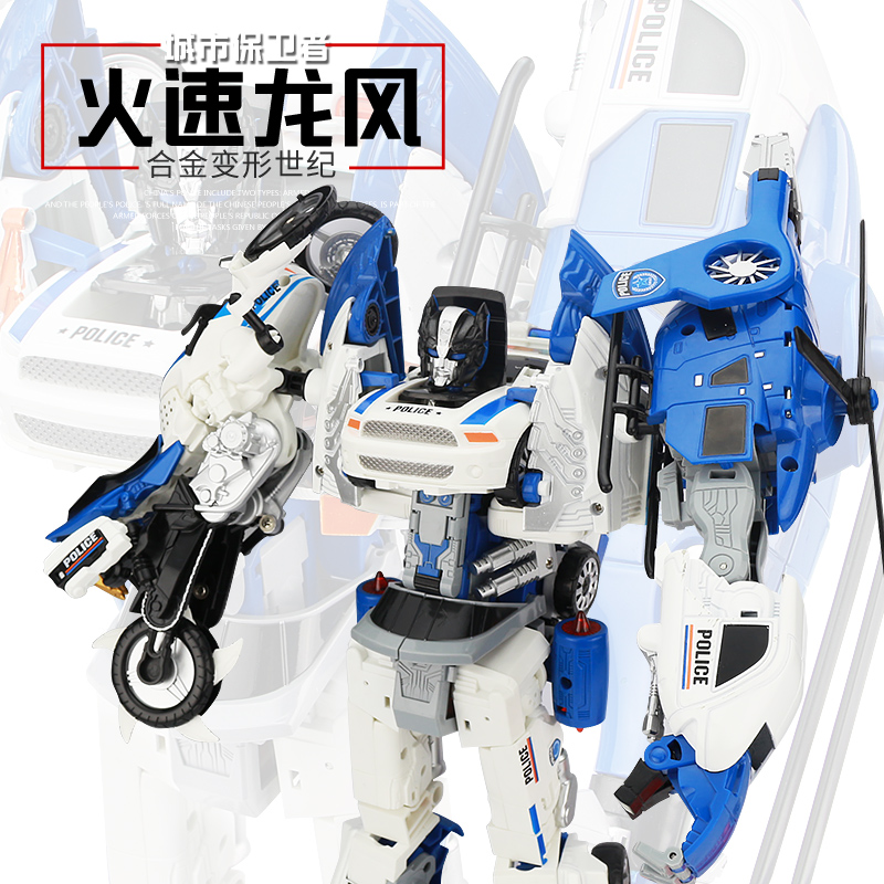 儿童男孩合金变形玩具金刚合体正版模型汽车机器人摩托警车五合一