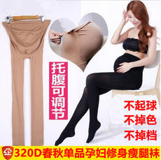 Pregnant women stockings bottoming socks pantyhose adjustable spring and autumn pregnant women pantyhose thin section on foot socks one-piece socks