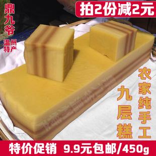 九层糕温州特产千层糕红豆糕糯米糕手工传统糕点甜点特色美食小吃