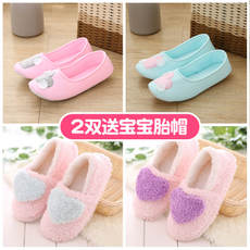 Maternity month shoes spring and summer non-slip soft bottom package with thickening bottom thin section pregnant women postpartum indoor large size slippers