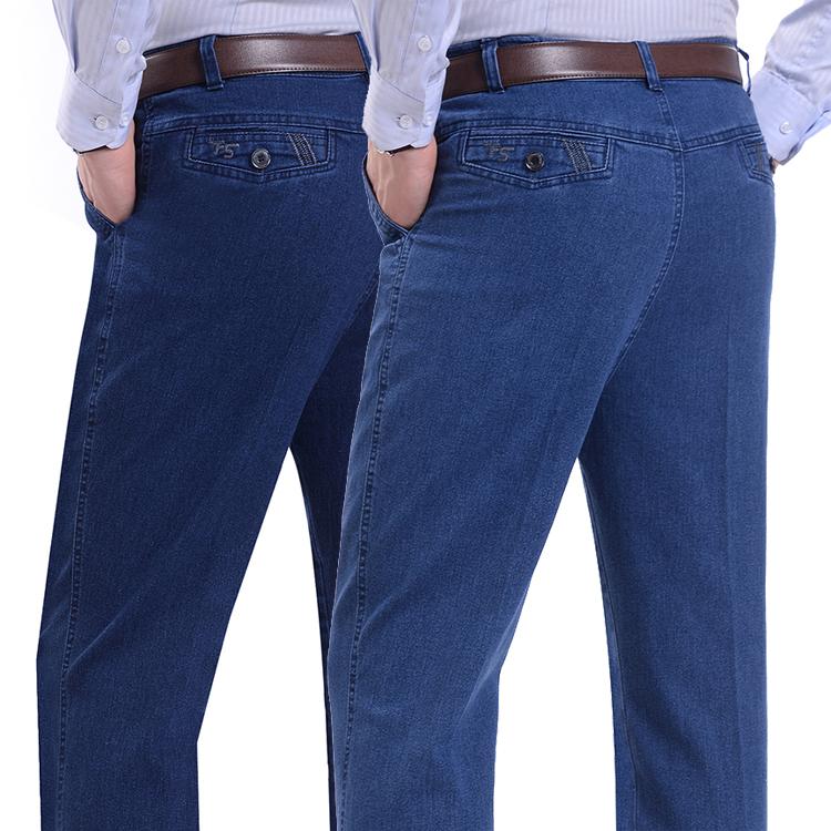 夏季中老年牛仔裤男装弹力高腰直筒长裤薄款中年男裤男士裤子爸爸