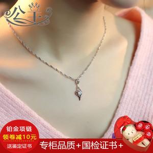 正品PT950珠宝首饰铂金项链18k白金瓜子链水波项链女款钻石
