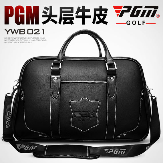The first layer of leather! PGM golf clothing bag men's leather ball bag high-end clothes bag portable
