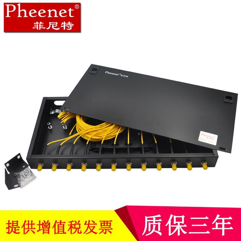 菲尼特 12口ST单模满配机架式光纤终端盒ST12芯多模光缆尾纤熔接电信级板厚0.8加厚款 包邮