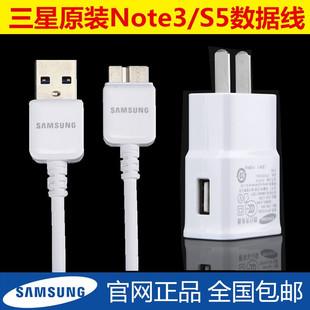 三星note3数据线 N9006 N9009 G9008V充电线S5手机充电器原装正品