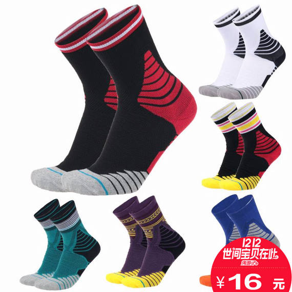 Basketball socks in the tube elite socks men's non-slip deodorant thickening towel bottom socks professional sports socks running socks