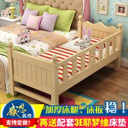 实木儿童床带护栏加宽床拼接床男孩女孩公主床单人床婴儿边床拼接