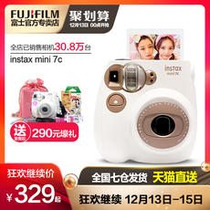 Fuji mini7C one-time imaging package with Polaroid photo paper Mini 7s upgrade
