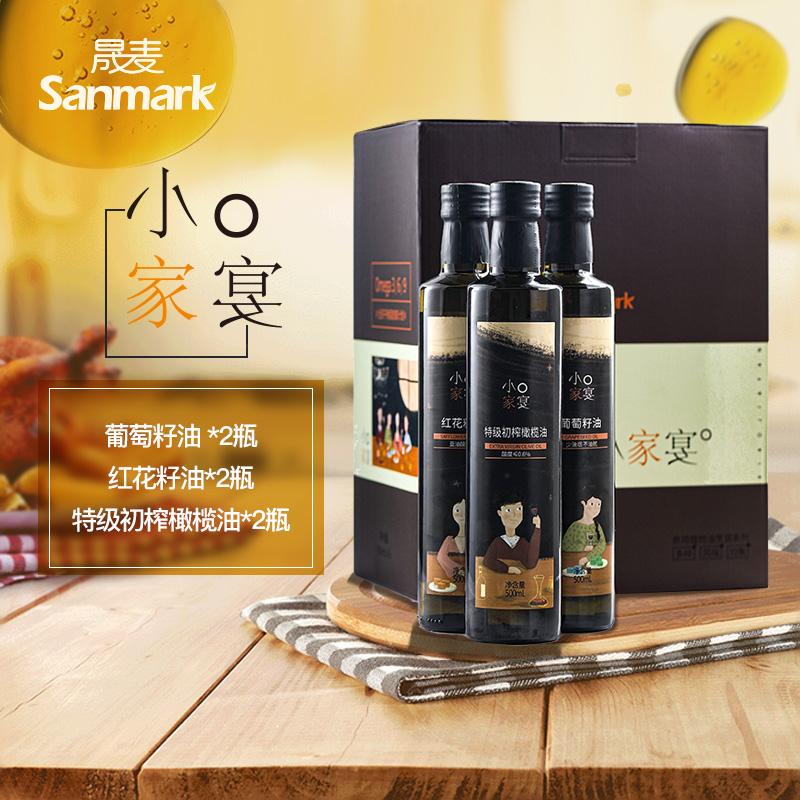 晟麦小家宴食用油套装 橄榄油 红花籽油 葡萄籽油烹饪油500ml*6瓶