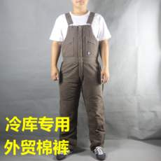 瑕疵 棉 cotton bib overalls winter labor insurance jumpsuit clothing loose clothing men's wear warm thickening