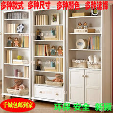Bookcase simple 60 small bookshelf Korean 120 board solid wood combination 80 combination white 50 with door bookcase 100 American