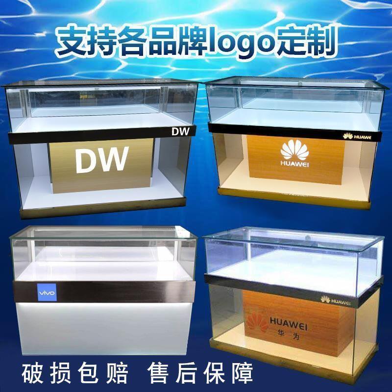 新款华为手机柜台vivo陈列柜小米配件展示柜业务受理体验台桌展柜