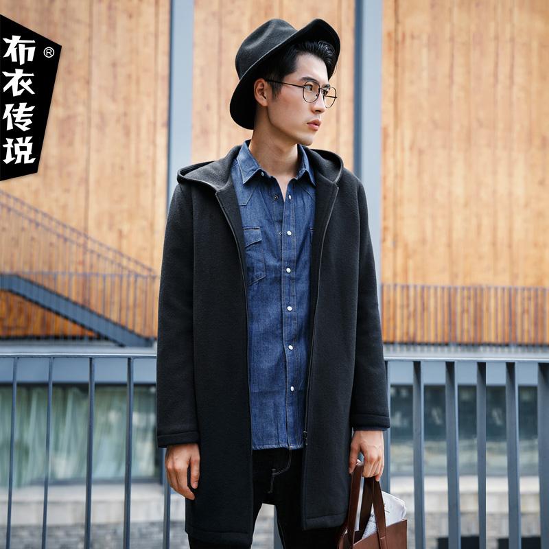 【清仓专区任选2件5折 拍下自动折扣】韩版休闲连帽羊毛呢大衣