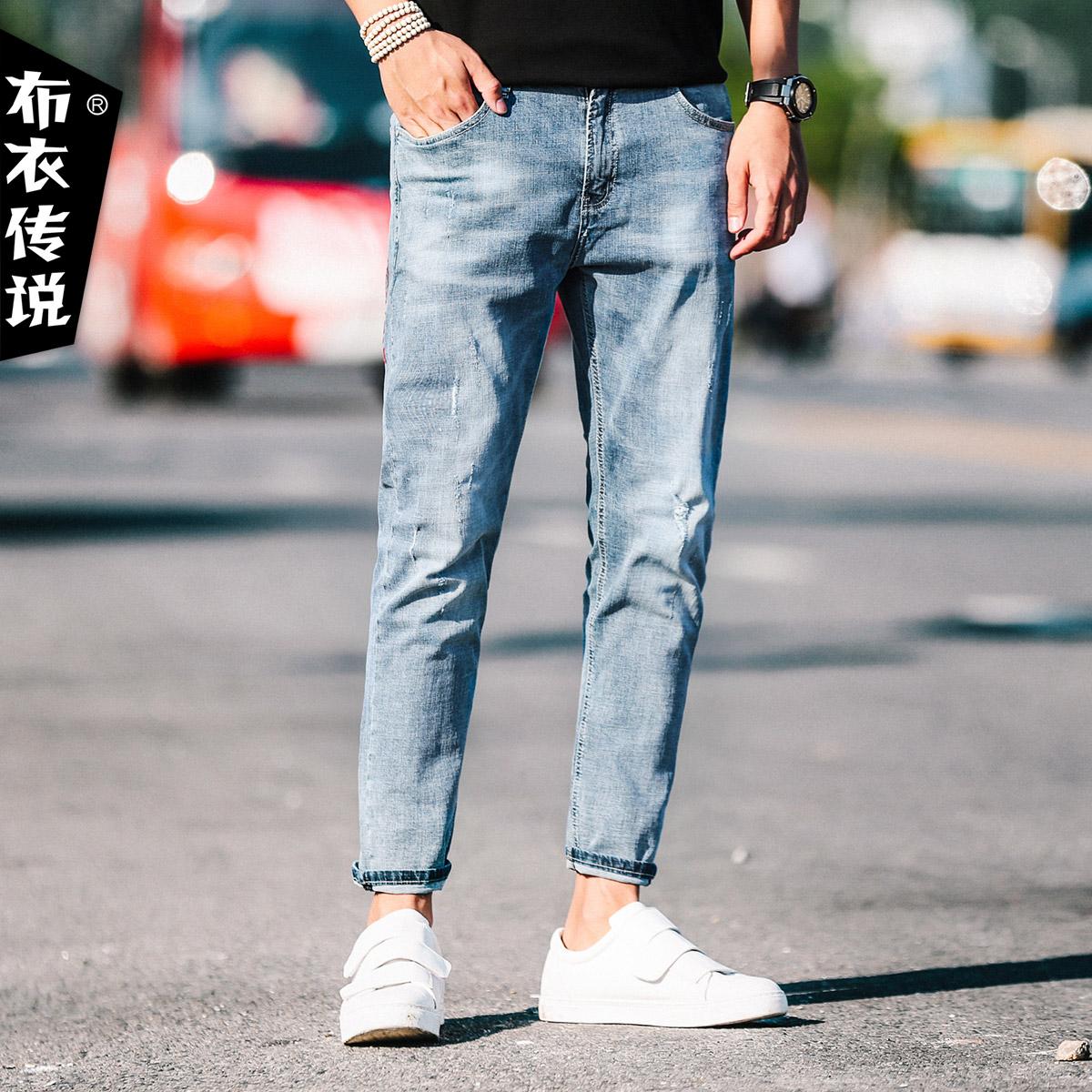 布衣传说英文印花牛仔裤男夏季青年韩版直筒九分裤微弹浅色长裤子