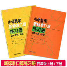 Grade nine Classical Chinese Graduate student second grade of senior high school teacher book Learning hard copybook High School entrance examination fourth grade primary school Classical /