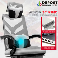 Computer Chair Simple Office Chair Lift Student Swivel Chair Reclining Leisure Boss Seat Home Game E-sports Chair