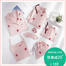 An Zhi companion strawberry seven sets of pajamas female summer spring and autumn sweet cute cotton long-sleeved home service suits large size