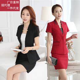 酒店工作服夏装经理工作服女士半袖西服职业套装套裙前台领班制服