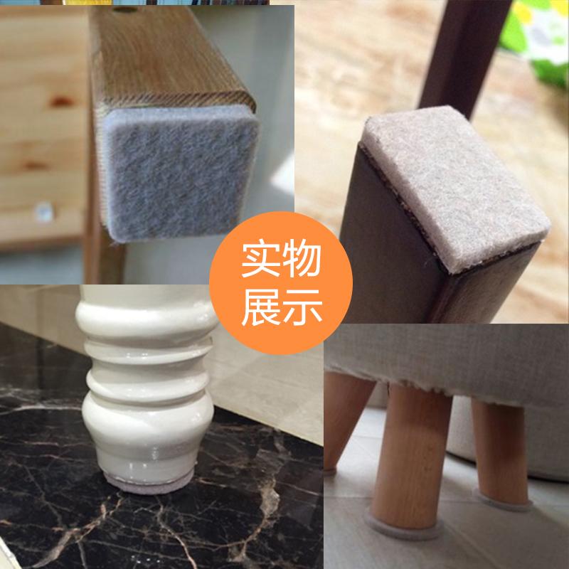 毛毡桌椅脚垫家具保护垫地板静音耐磨防滑凳子椅子桌角垫桌腿脚套