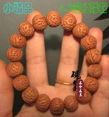 1.3 dense grain short pile round and small wild mountain peach nuclear bracelet Hand held hand hanging Buddha rosary wenwan bracelet