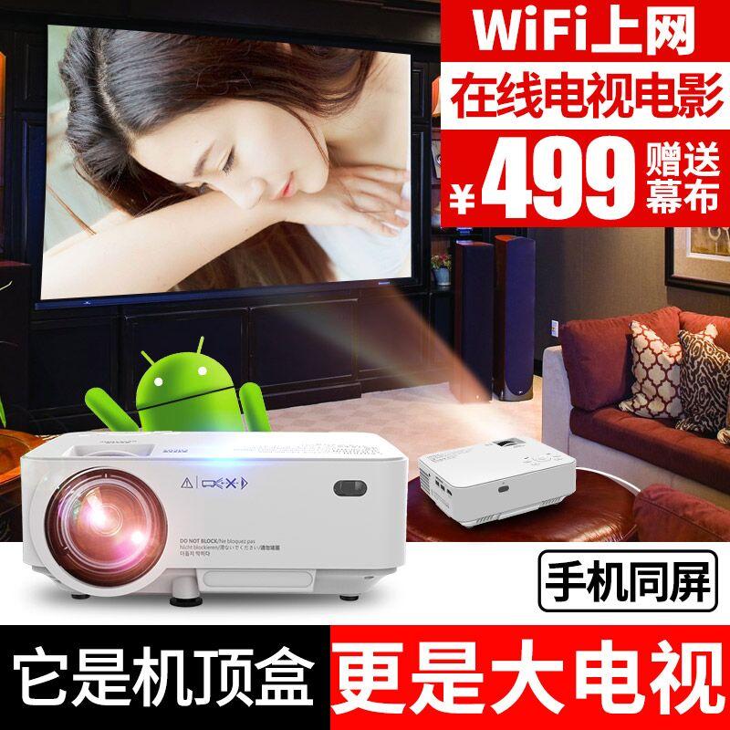 光米LED智能投影机微型手机投影仪电视盒子无线wifi家用高清1080p