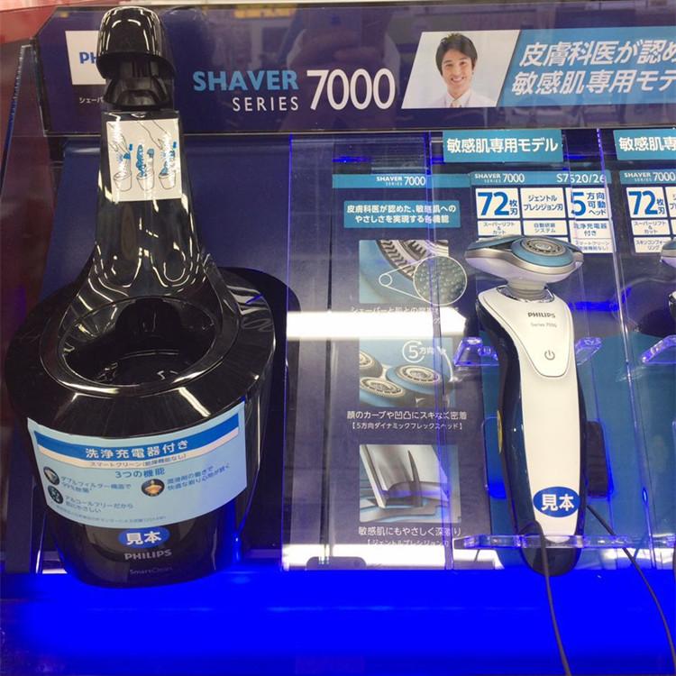 日本直邮 Philips/飞利浦 S7520 敏感肌肤专用剃须刀可领取领券网提供的50元优惠券