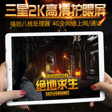 Tablet Android 12-inch ultra-thin new call smart 10 inch HD Samsung screen eat chicken game ten-core big screen dual card full Netcom 4G Telecom mobile phone tablet two-in-one FITU T9