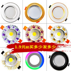 Spotlight LED ceiling light embedded hole lamp living room Downlight color crystal 3w aisle bulls eye ceiling lamp