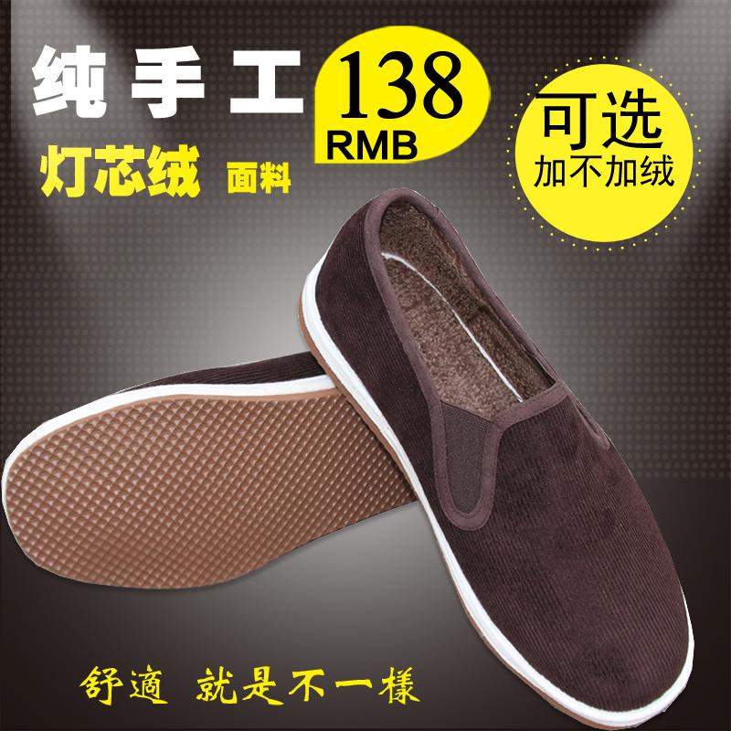 精品纯手工千层底布鞋爸爸老北京灯芯绒男纳底鞋防滑开车休闲暖鞋