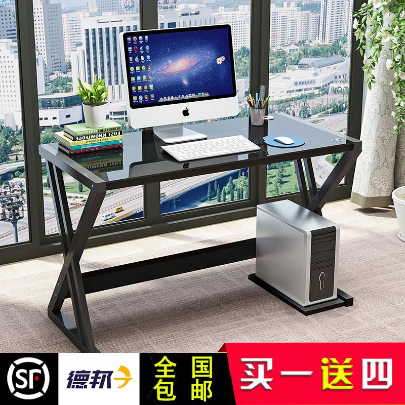 简约现代电脑台式桌家用学生书桌床上笔记本电脑桌钢化玻璃办公桌