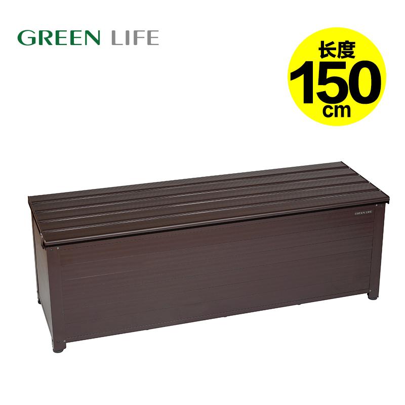 庭院收纳柜椅桌置物储藏柜户外防水耐晒不锈铝室外阳台花园多功能