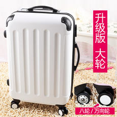 Extended suitcase 32 inch large capacity trolley case male 30 inch abroad suitcase large password box