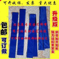 窗帘绑带束缚带直立瘫痪康复训练护理电动绑带床架站立带固定带