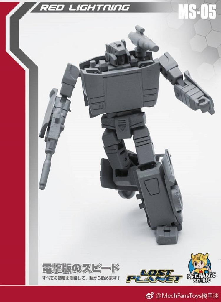 变形玩具金刚 小比例 MFT MS-05横炮 MP12汽车人兰博基尼车模口袋