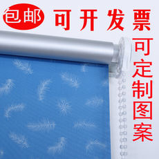 Custom punch-free shutter curtain logo shade shading office bathroom advertising lift bedroom pull curtain waterproof