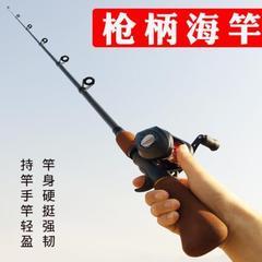 直飞 初学者钓黑鱼专用杆diy传统裸杆手杆 超硬黑鱼专用杆 路亚