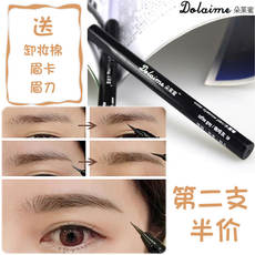 Authentic Dolaime Doraemon Water eyebrow pen liquid eyebrow pencil Waterproof oil and sweat lasting non-marking